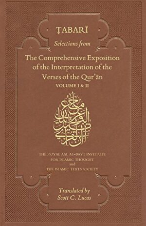 SELECTIONS FROM THE COMPREHENSIVE EXPOSITION OF THE INTERPRETATION OF THE VERSES OF THE QURAN 2 VOLS SET